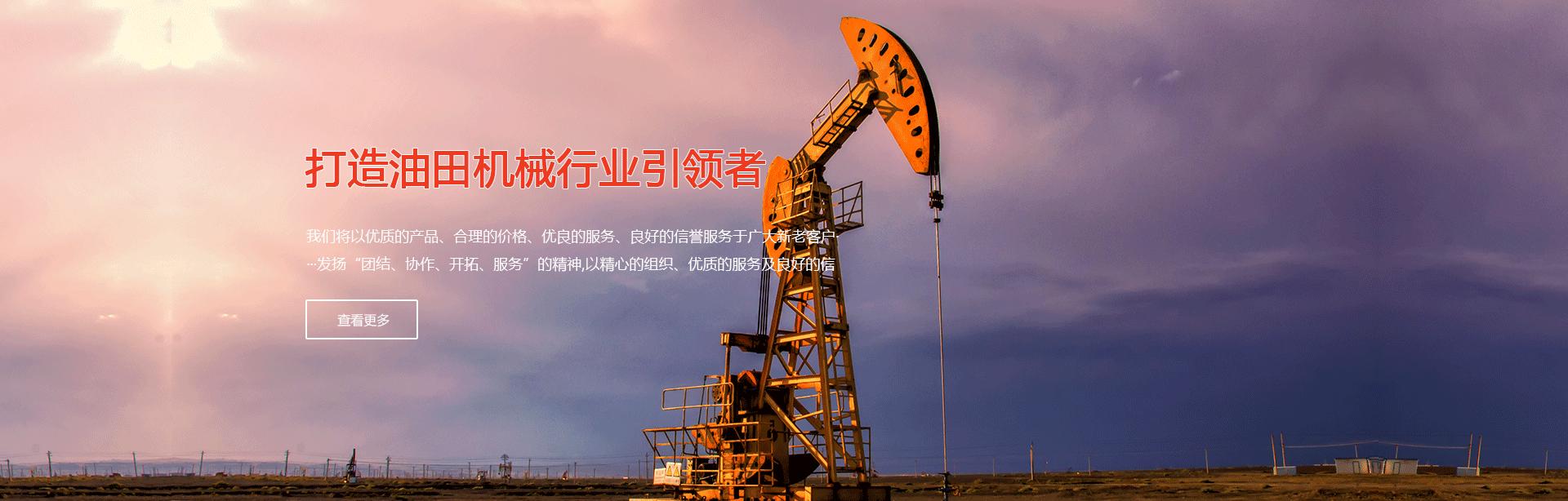 潜油泵电缆保护器
